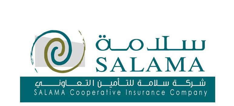 شركة اياك السعودية للتأمين التعاوني سلامة